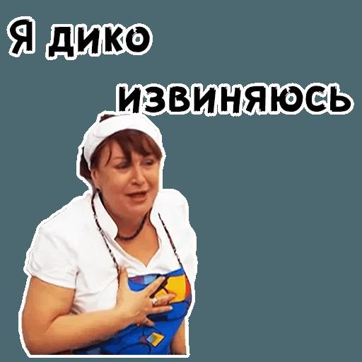 Сваты - Sticker 4