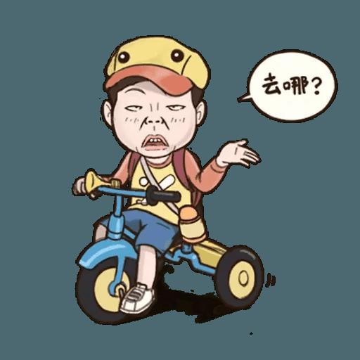BH小朋友03 - Sticker 6