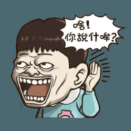 BH小朋友03 - Sticker 16