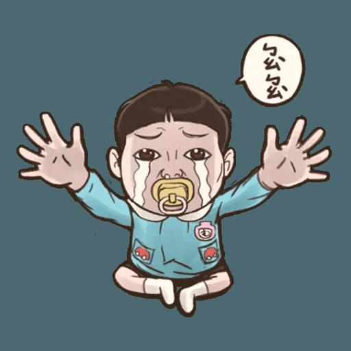 BH小朋友03 - Sticker 10