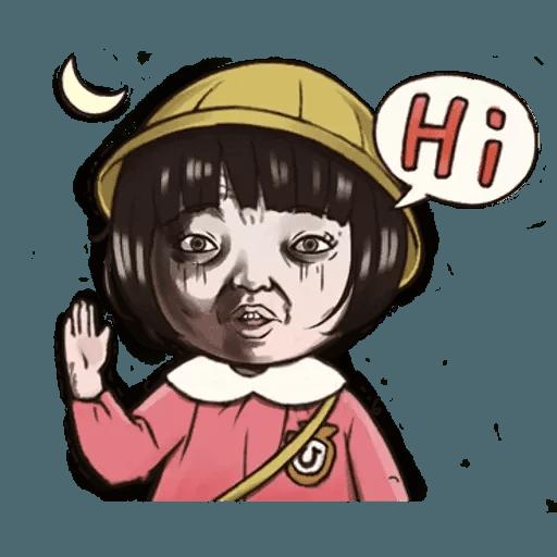 BH小朋友03 - Sticker 11