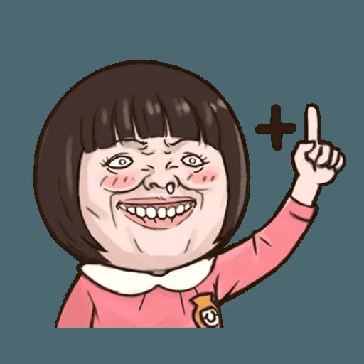 BH小朋友03 - Sticker 4