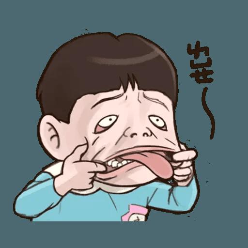 BH小朋友03 - Sticker 9