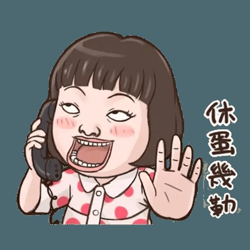 BH小朋友03 - Sticker 14