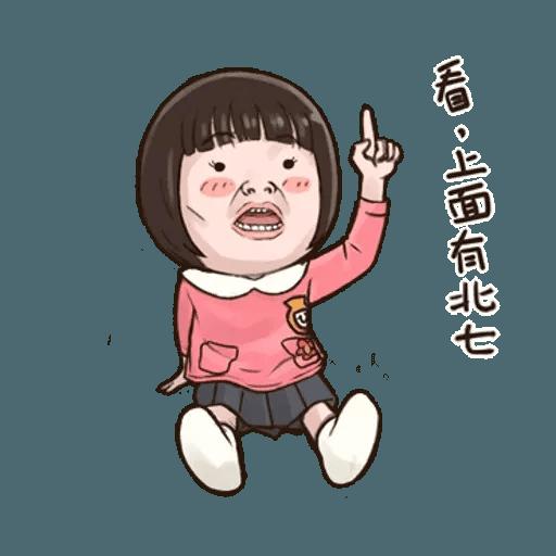 BH小朋友03 - Sticker 2