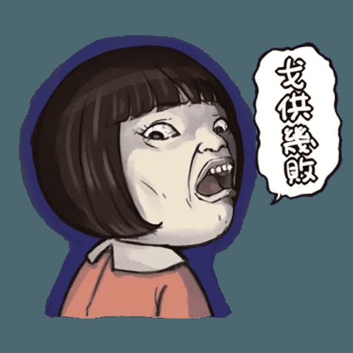 BH小朋友03 - Sticker 12
