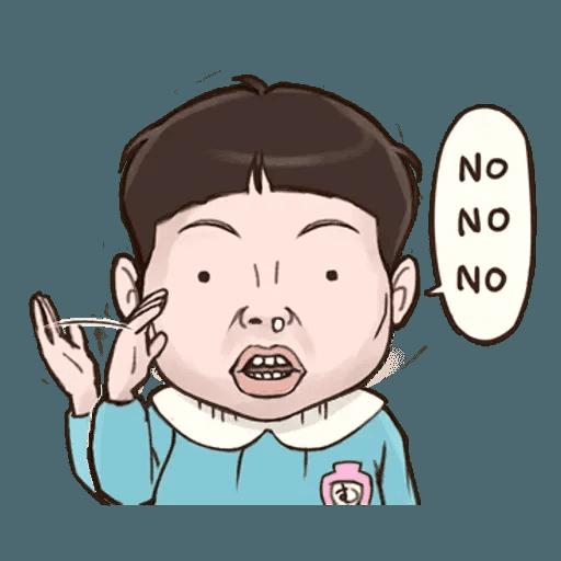 BH小朋友03 - Sticker 7