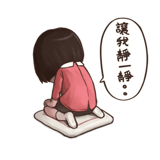 BH小朋友03 - Sticker 5