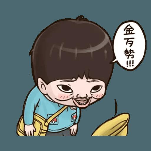 BH小朋友03 - Sticker 19