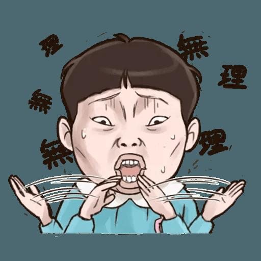 BH小朋友03 - Sticker 8