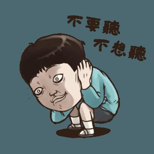 BH小朋友03 - Sticker 17