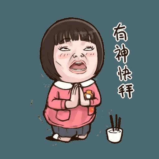 BH小朋友03 - Tray Sticker