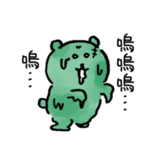 對自己吐糟的白熊秋日2 - Sticker 8