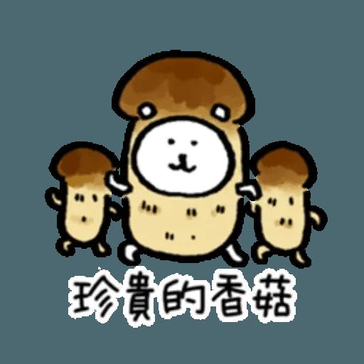 對自己吐糟的白熊秋日2 - Sticker 9