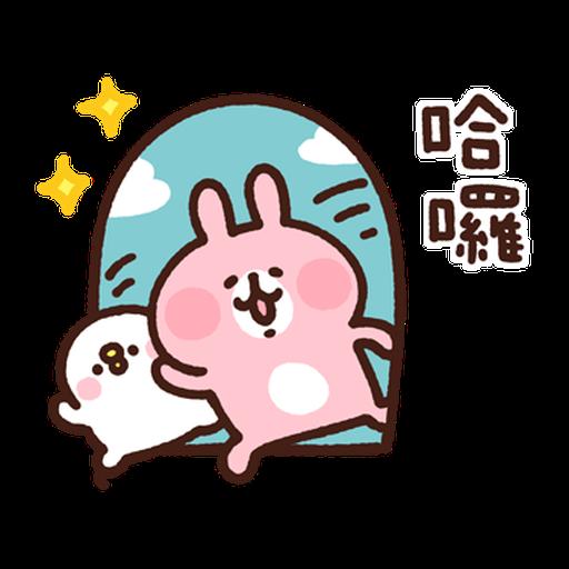 卡娜赫拉 新生活1 - Sticker 15
