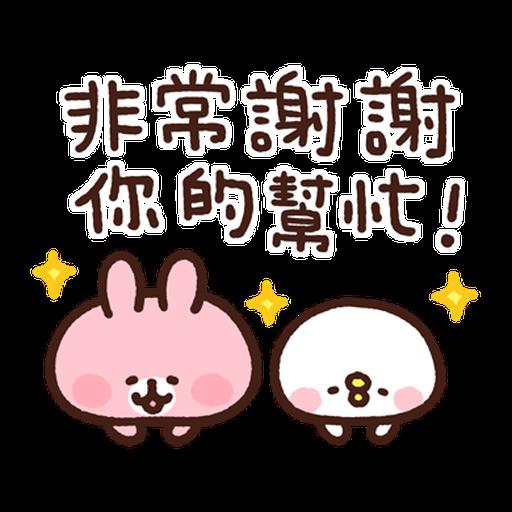 卡娜赫拉 新生活1 - Sticker 11