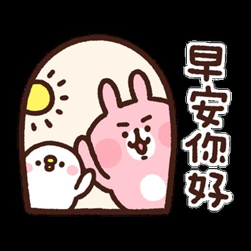 卡娜赫拉 新生活1 - Sticker 20