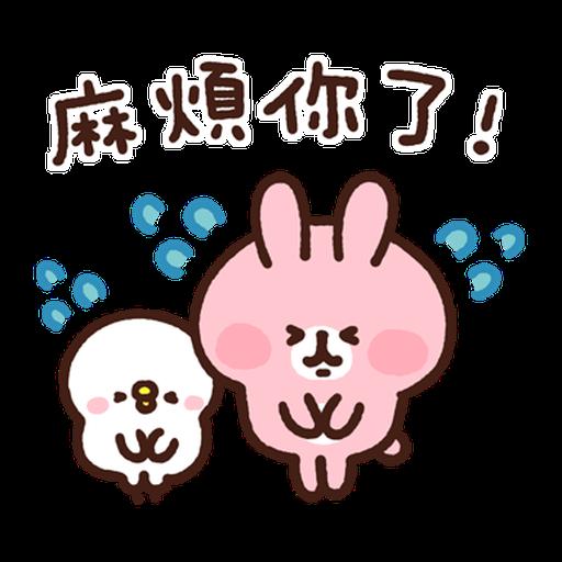 卡娜赫拉 新生活1 - Sticker 9