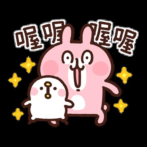 卡娜赫拉 新生活1 - Sticker 12