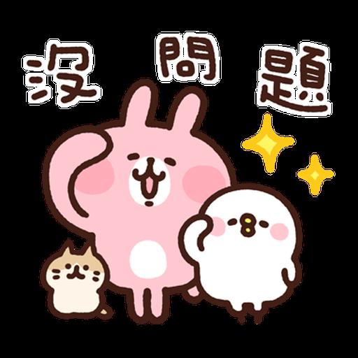 卡娜赫拉 新生活1 - Sticker 1