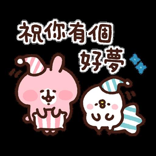 卡娜赫拉 新生活1 - Sticker 13