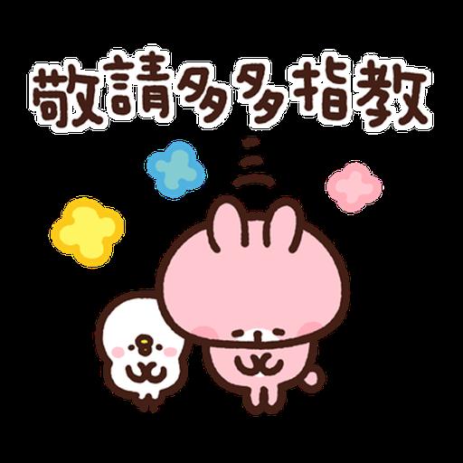 卡娜赫拉 新生活1 - Sticker 10