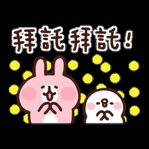 卡娜赫拉 新生活1 - Sticker 5