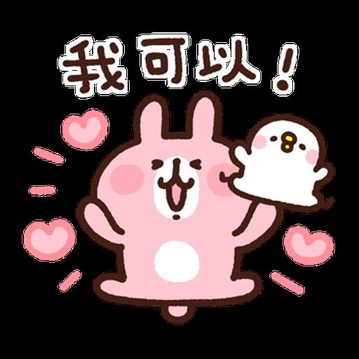 卡娜赫拉 新生活1 - Sticker 8
