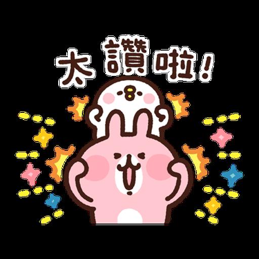 卡娜赫拉 新生活1 - Sticker 17