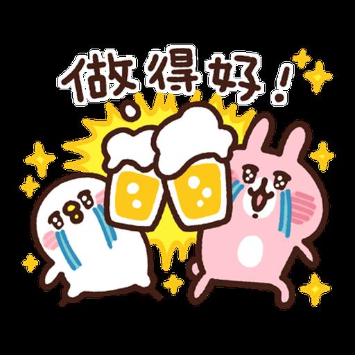 卡娜赫拉 新生活1 - Sticker 14