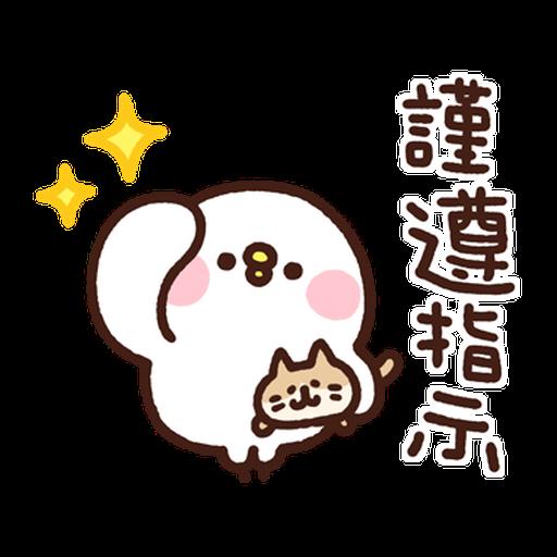 卡娜赫拉 新生活1 - Sticker 4