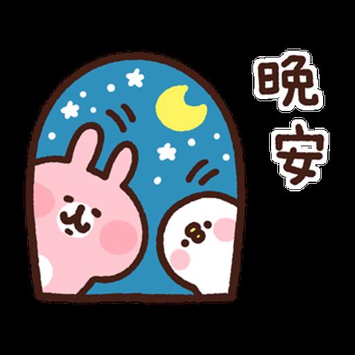 卡娜赫拉 新生活1 - Sticker 7