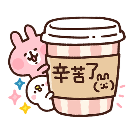 卡娜赫拉 新生活1 - Sticker 16