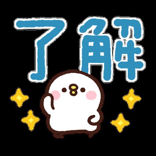 卡娜赫拉 新生活1 - Sticker 2