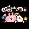 卡娜赫拉 新生活1 - Tray Sticker