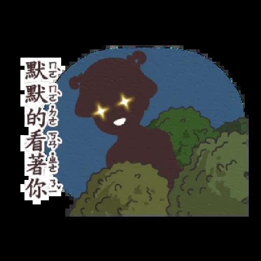 小學課本的逆襲 - 背景很忙的特效貼圖 - Sticker 20