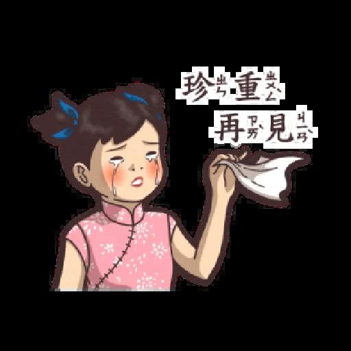 小學課本的逆襲 - 背景很忙的特效貼圖 - Sticker 22