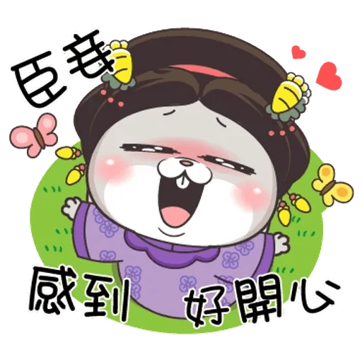 Cute rabbit 6 - Sticker 9