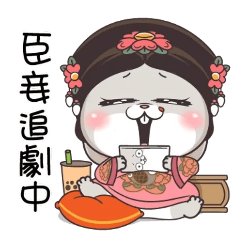 Cute rabbit 6 - Sticker 17