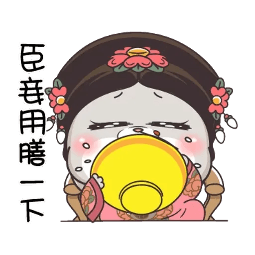 Cute rabbit 6 - Sticker 1