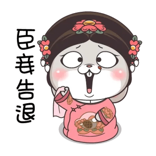 Cute rabbit 6 - Sticker 23