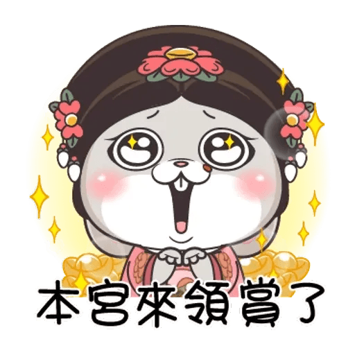 Cute rabbit 6 - Sticker 21