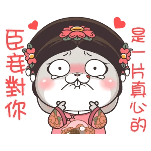 Cute rabbit 6 - Sticker 28