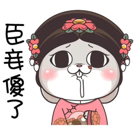 Cute rabbit 6 - Sticker 3