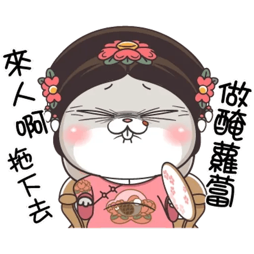 Cute rabbit 6 - Sticker 20