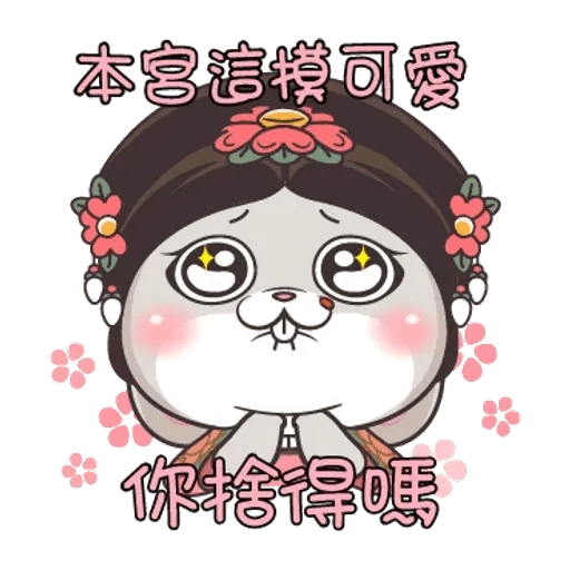 Cute rabbit 6 - Sticker 30