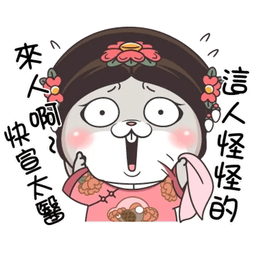 Cute rabbit 6 - Sticker 13