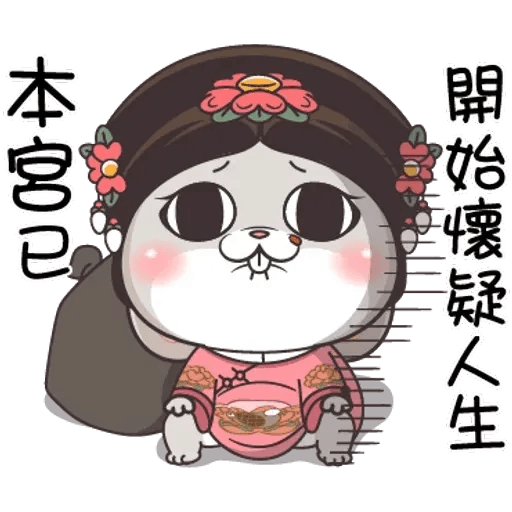 Cute rabbit 6 - Sticker 29