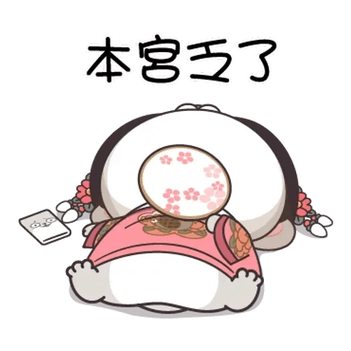 Cute rabbit 6 - Sticker 24