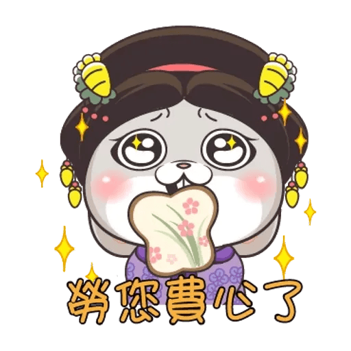 Cute rabbit 6 - Sticker 16
